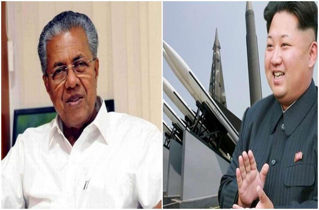 Vijayan, praising dictator Kim Jong during a program in Kerala