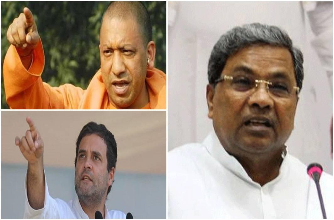Video war on Karnataka's politics, BJP gains Big reply to Congress