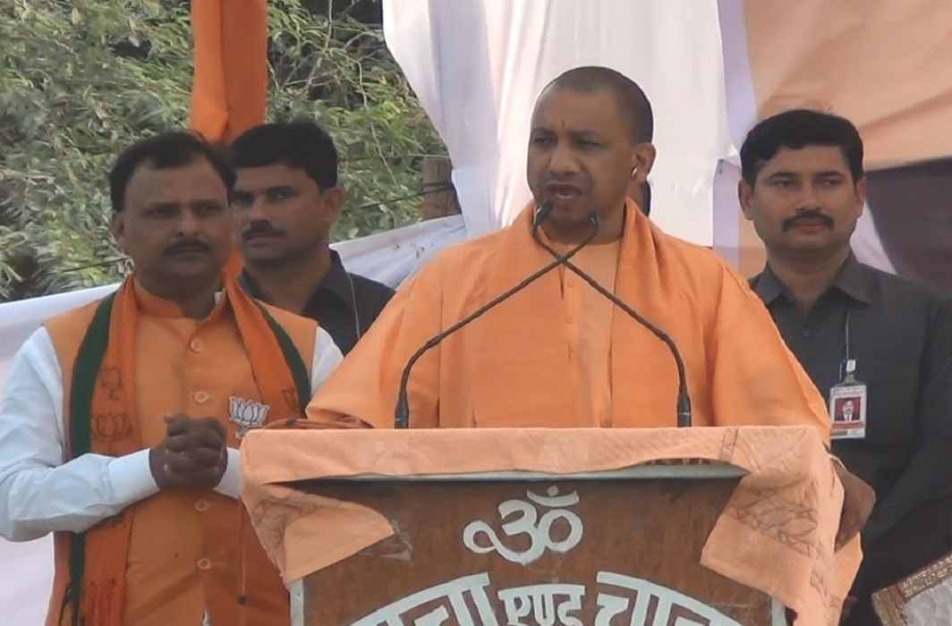 The CM Yogi reached Mathura the city of Krishna, Land worship in vrindavan