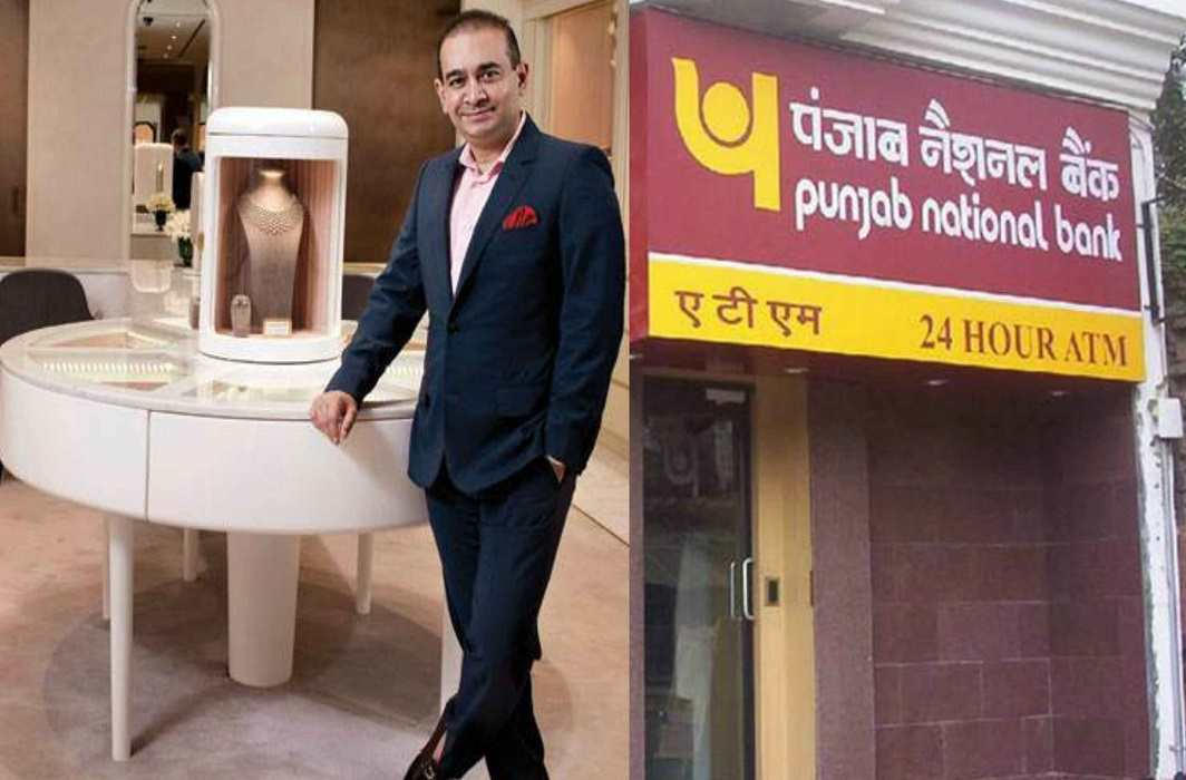 New twist in PNB scam case, Nirav Modi's company has given bankruptcy petition