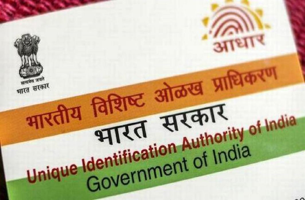 'Aadhaar' case - refusal to give interim order of court, Sibal said the problem is in the authentication