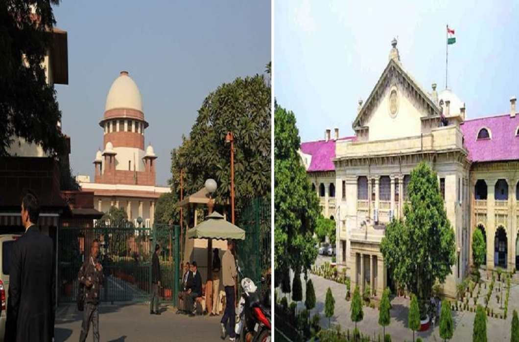 Supreme court Advice to Allahabad High Court In case of removal of mosque, Solve the matter