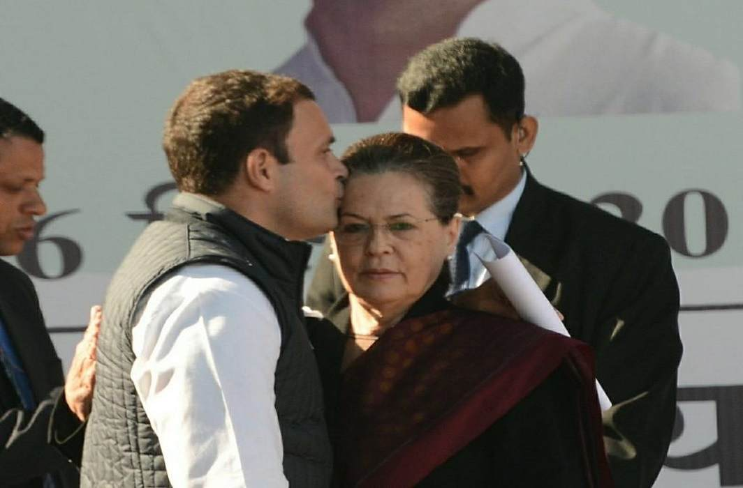 Sonia Gandhi's Message to party leaders and said now Rahul is my boss