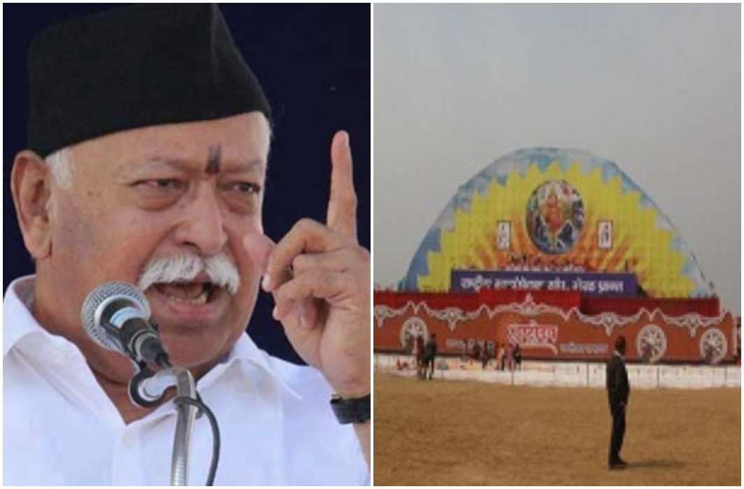 Mohan bhagwat reached Mohasamagam of RSS and Focus on youth