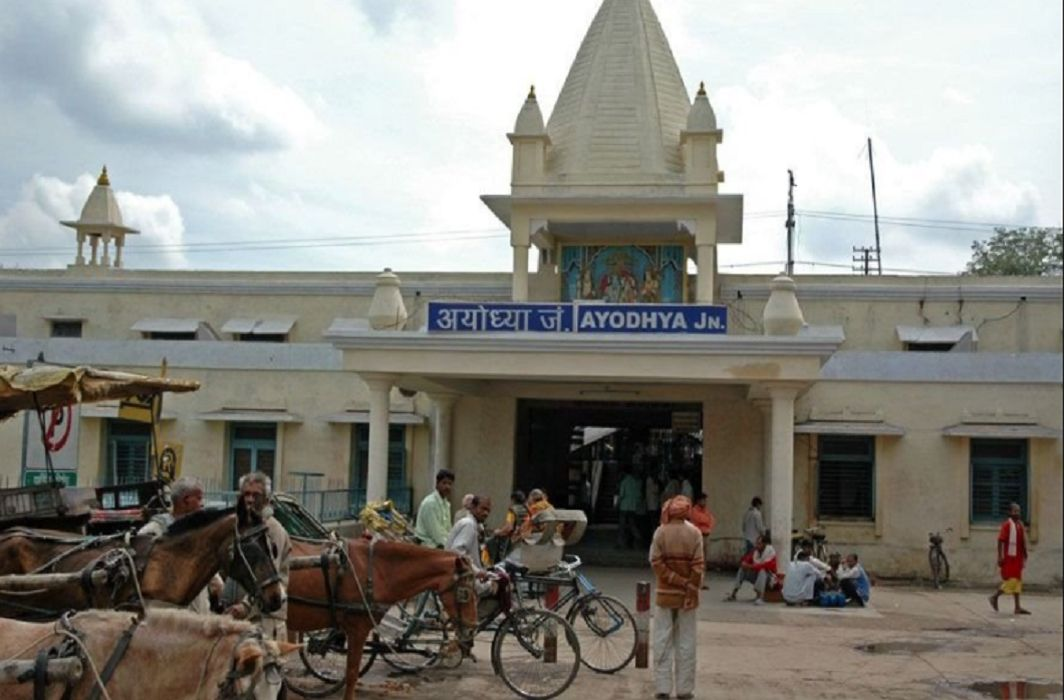 ayodhya railway station will look like ram temple