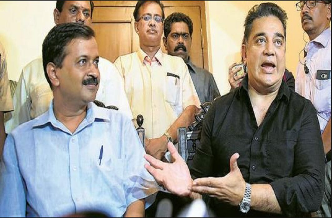 Kamal Haasan will launch new party in presence of Kejriwal's