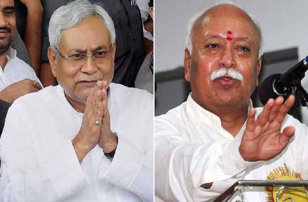 Nitish Kumar & Mohan Bhagwat