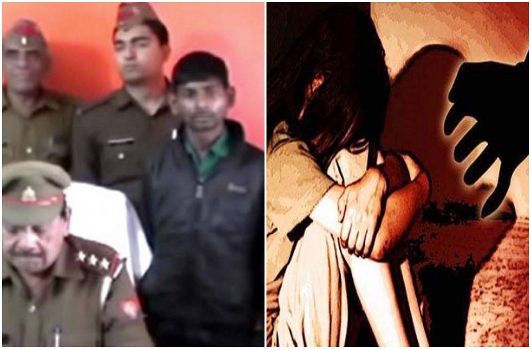 Serial rapist arrested from amroha of uttar pradesh