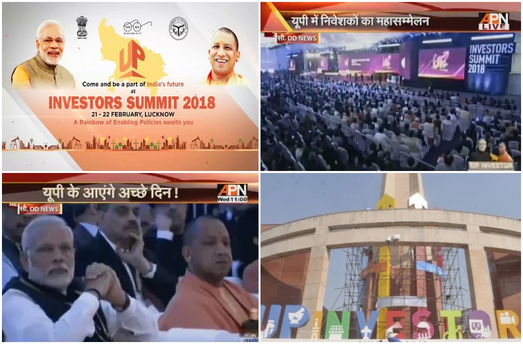 Launches UP Investors Summit,UP's luck will change, business people gathering in Yogi period