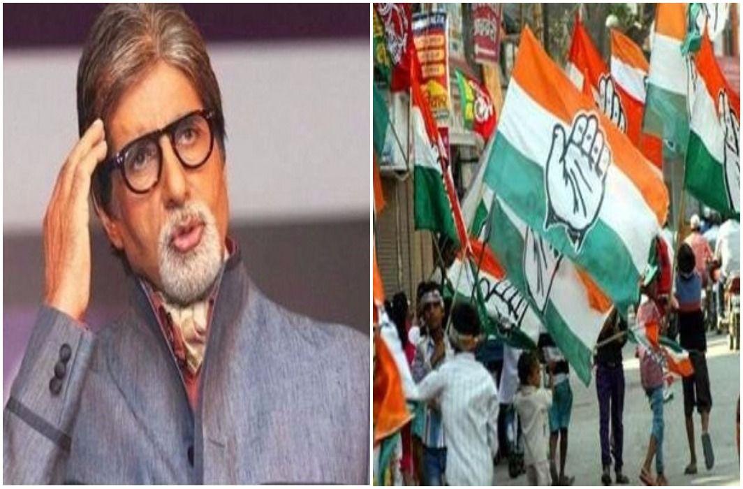 Amitabh Bachchan