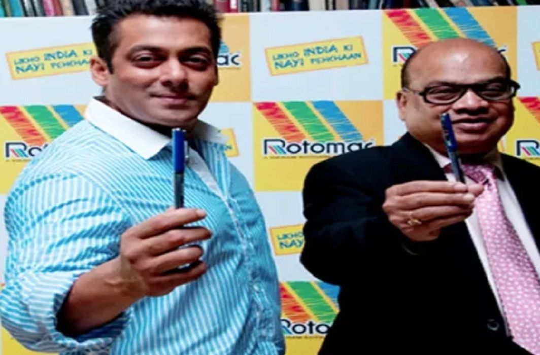 Rotomac owner's company impose a fraud of Rs 500 crore
