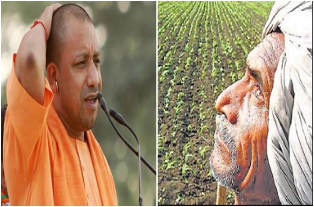 Helipad built for CM Yogi by Cutting a farmer's crop