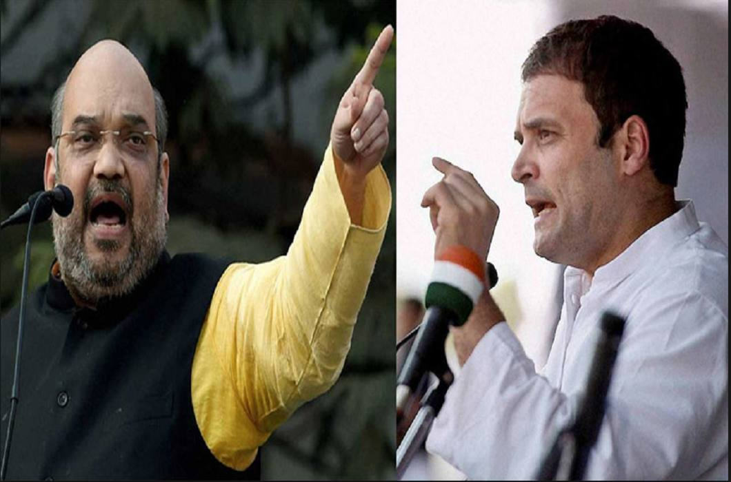 amit shah's blame Proved to be true On Rahul and General election in Italy