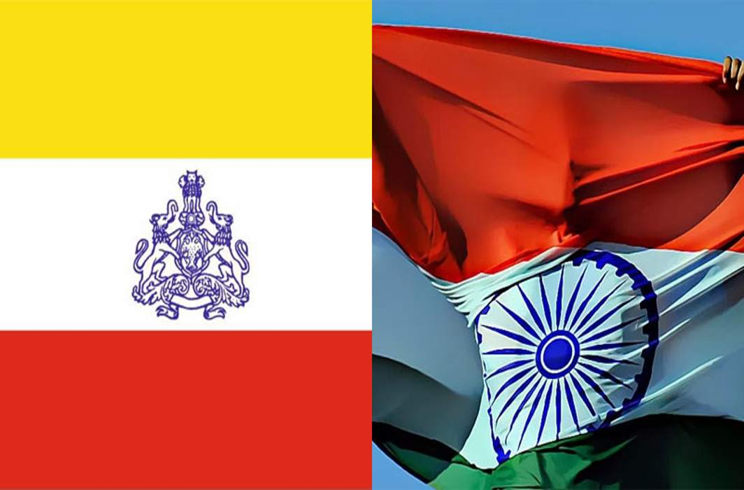 Demand of Karnataka that Our flag should be different