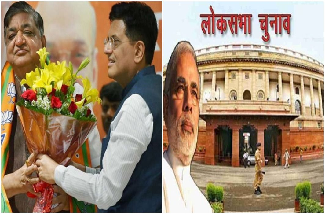 Naresh Aggarwal has join BJP