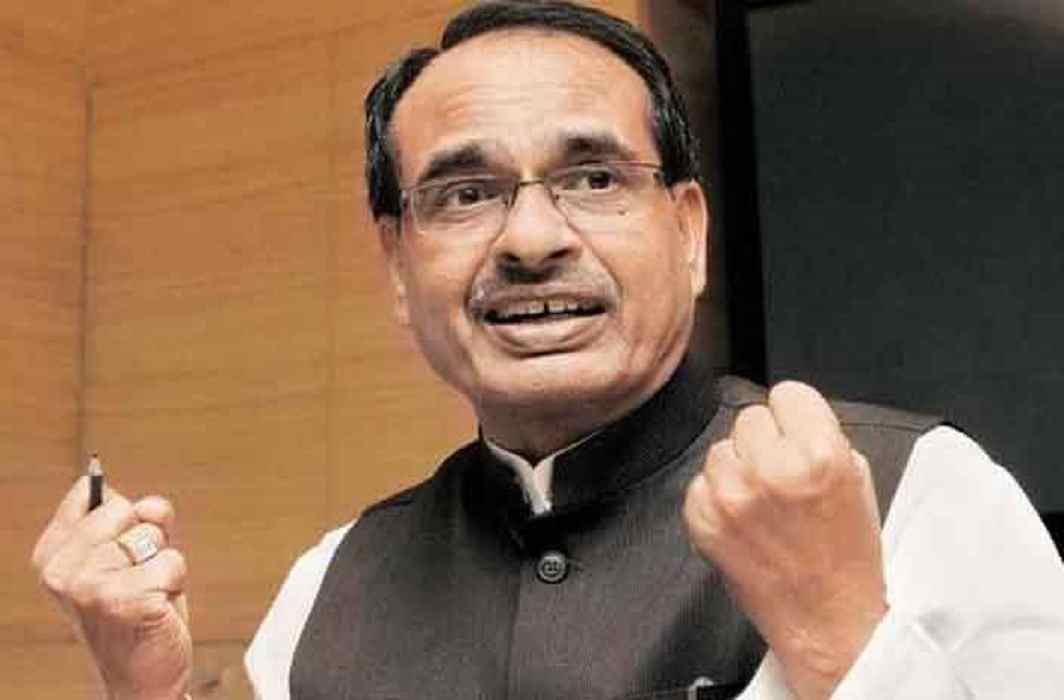 CM shivraj decision, Government servant will retire at the age of 62
