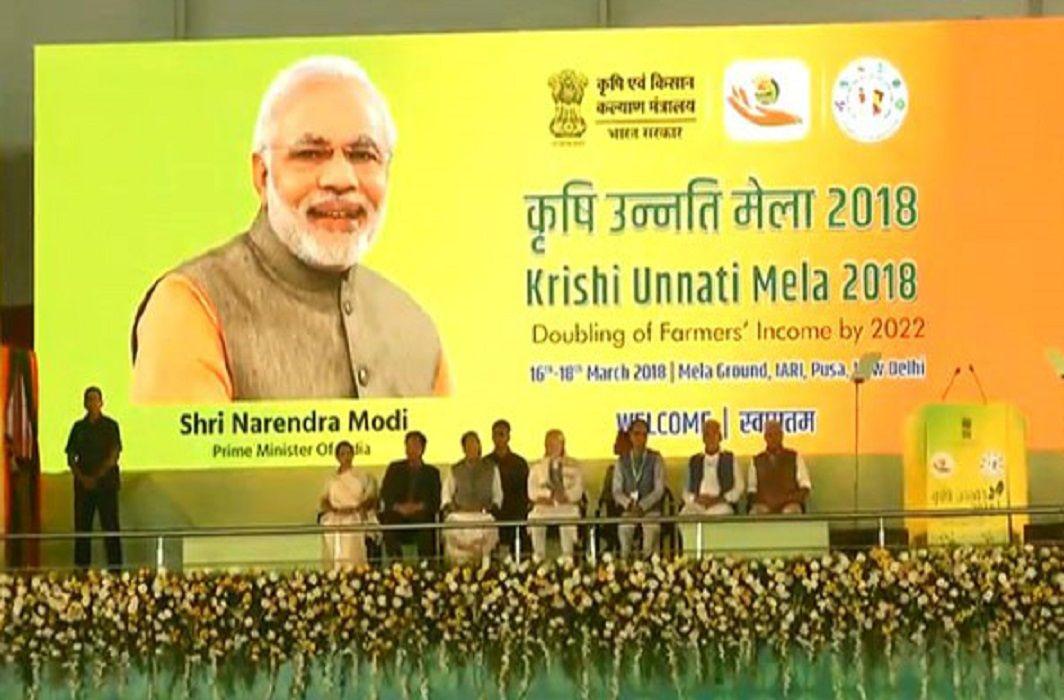 Krishi Unnati Mela 2018