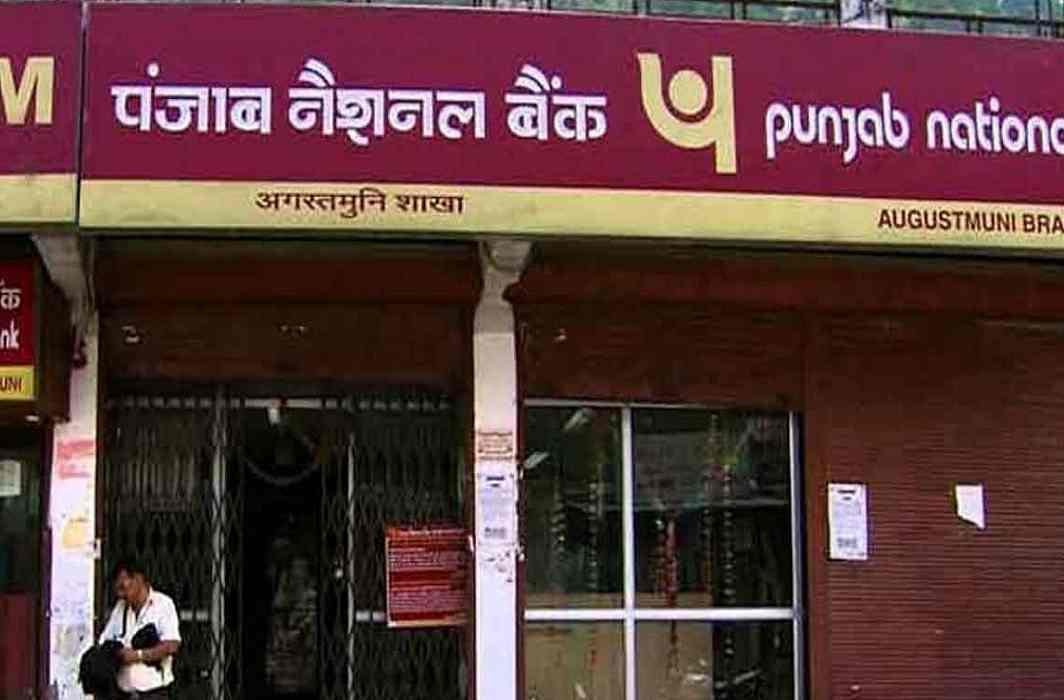 Scam Series: Another 9.9 crore scam in PNB's Mumbai branch, collusion of bank personnel
