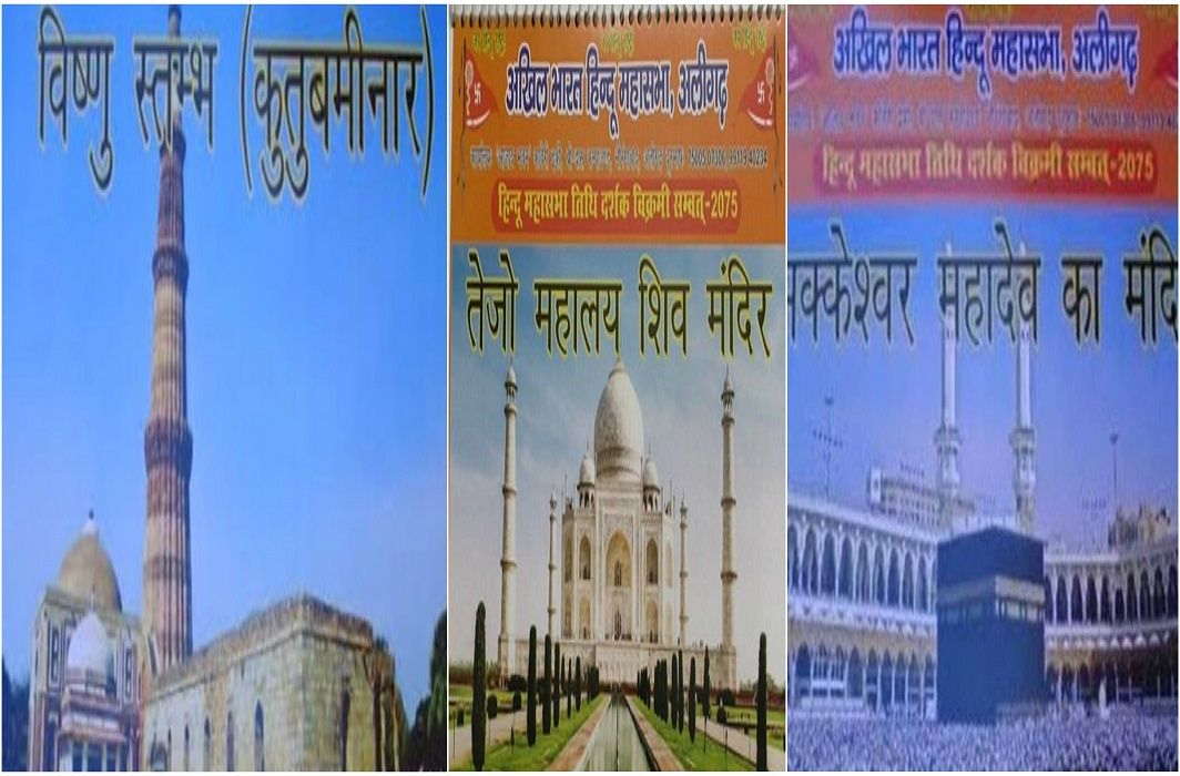 Disputed calendar of Hindu Mahasabha, told Muslim monuments'is Hindu temple