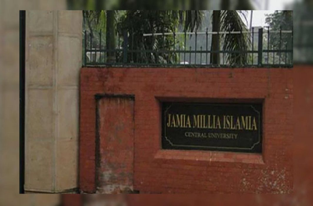 Center against minority status of Jamia Milia Islamia, SC affidavit given in SC