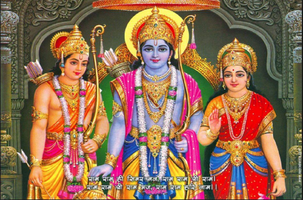 Maryada Purushottam Bhagwan Ram