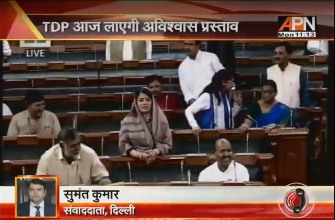 Opposition protests in the parliament