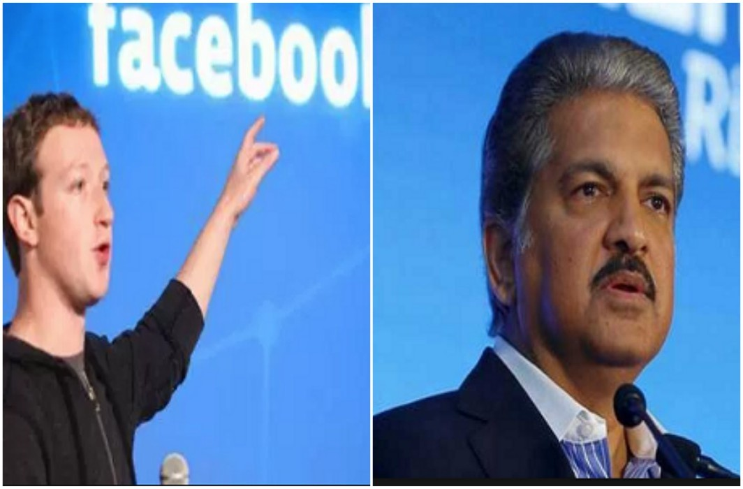 A company like FACEBOOK came forward to make young, We will invest money- Mahindra