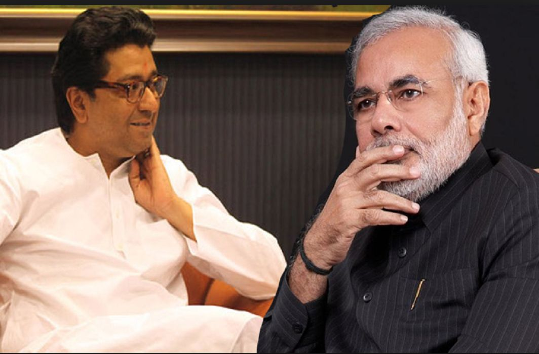 Raj Thackeray & Narendra Modi