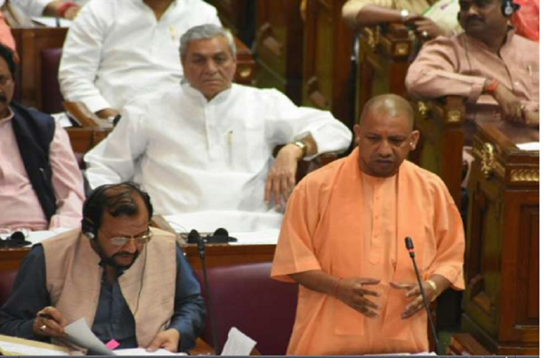 CM Yogi re-presented the UPCOCA bill