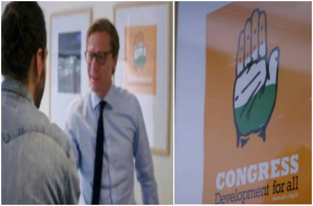 Facebook data leak:Congress's poster in Cambridge Anlitica's office