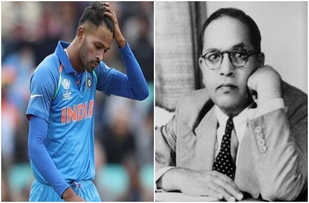 Hardik Pandya's controversial tweet on Dr. Bhimrao Ambedkar,registed FIR