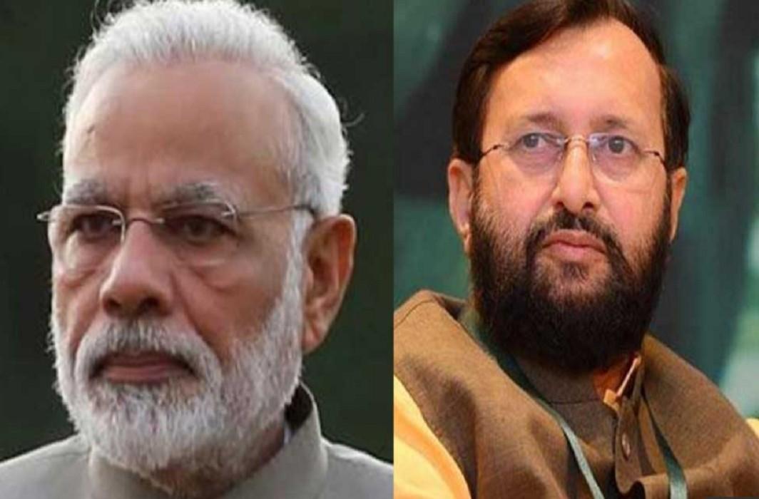 PM Modi Expressed displeasure over the CBSE paper leak case, Conversations from Prakash Javadekar