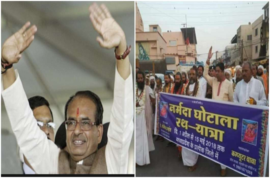 Shivraj gave the status of the Minister of State to the 5 sadhus of 'Narmada scam Rath Yatra', Congress raised questions