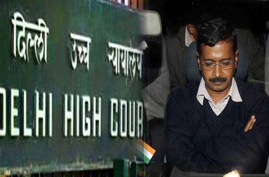 Kejriwal gets relief from court After apologizing to Arun Jaitley