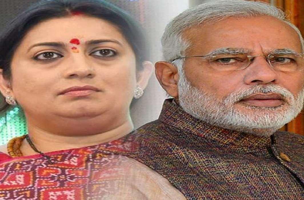 PM Modi refuses Smriti Irani's decision In the Fake News Guidelines case