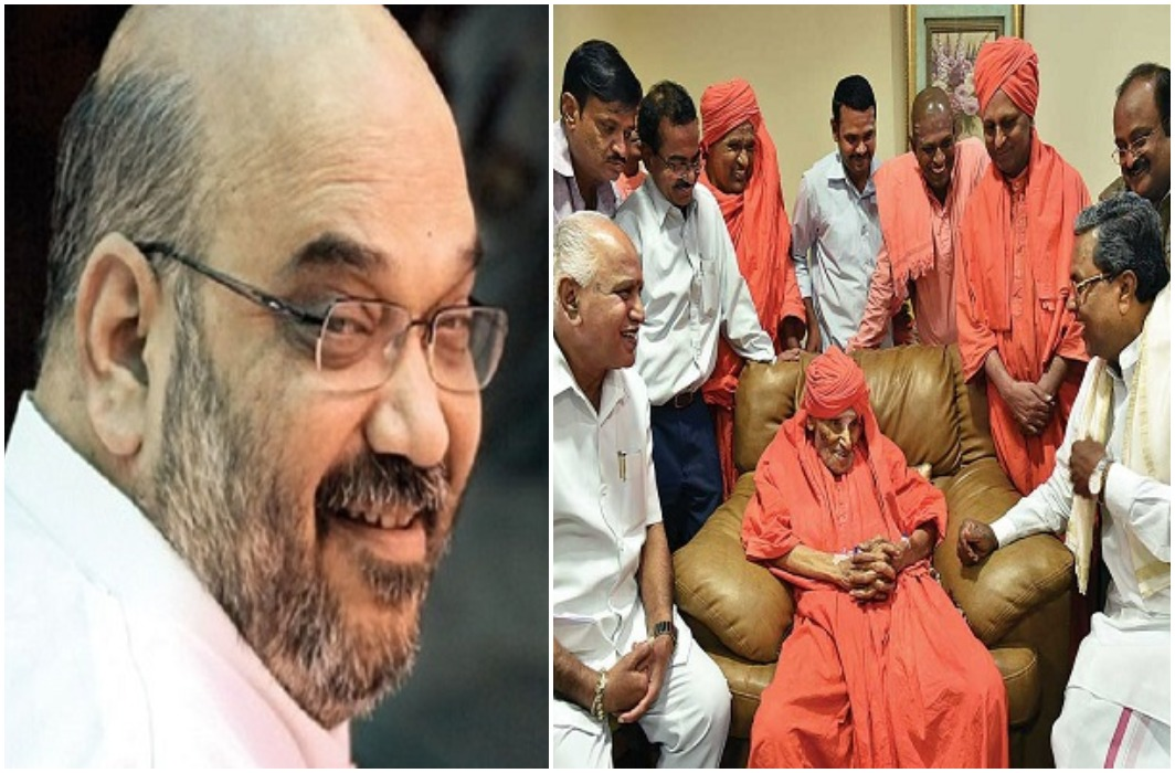 The use of Congress' master stroke,In response to Lingayat, Shah's Ahind, Vokkaliga card