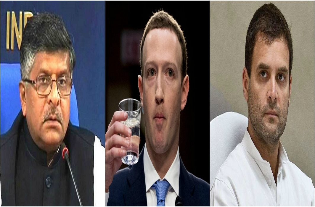 Zuckerberg accept mistake In front of the US Senate Rahul too demands apology