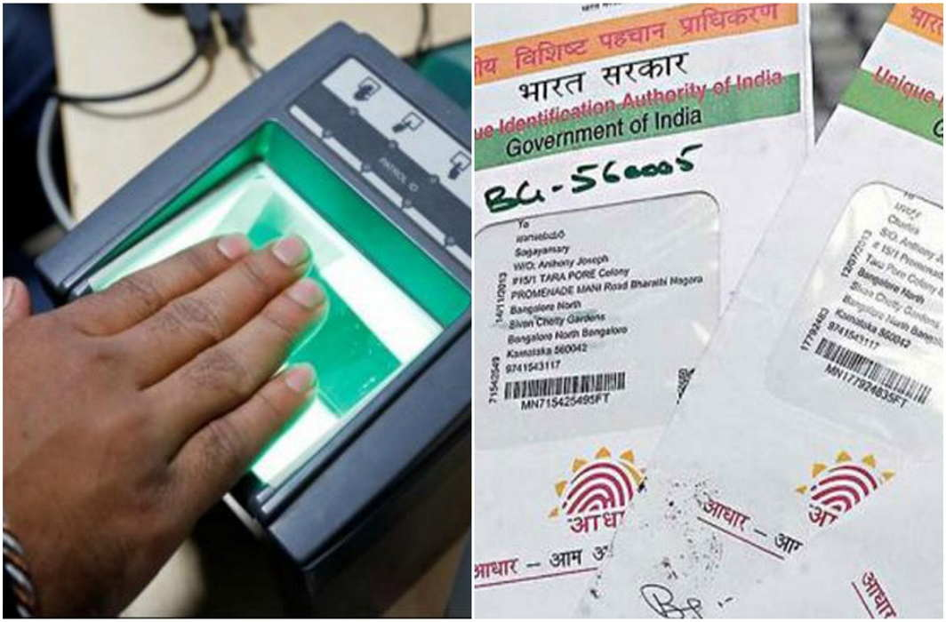 UIDAI's allegation, Google and Smart Card lobby do not want the base to be successful