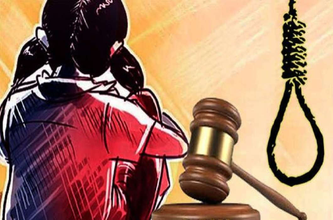 Below 12-year-old girl Rape victim gets death penality