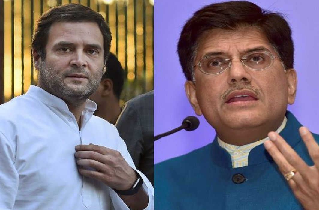 Rahul Gandhi used the word 'Shirdi' to tighten the pyush goyal, People took the wrong meaning
