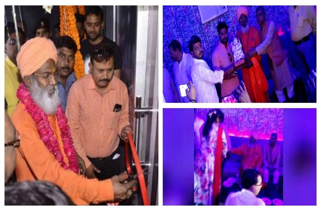 Clarification of Sakshi Maharaj On the opening of the nightclub