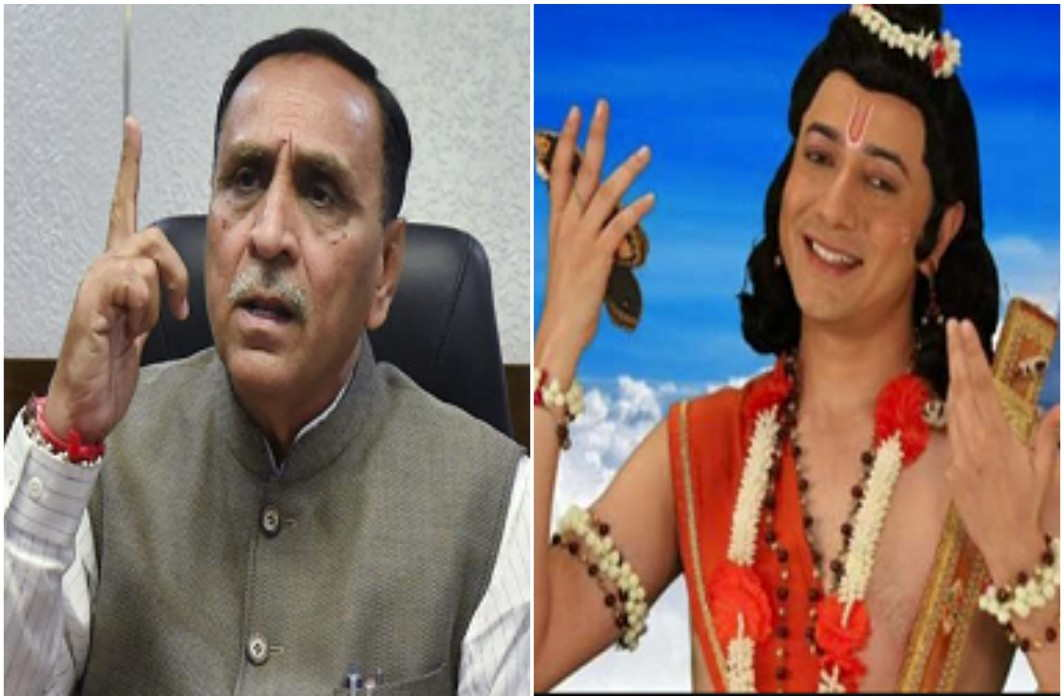 Gujarat's CM Vijay Rupani Said- Narad was Google of the mythological era