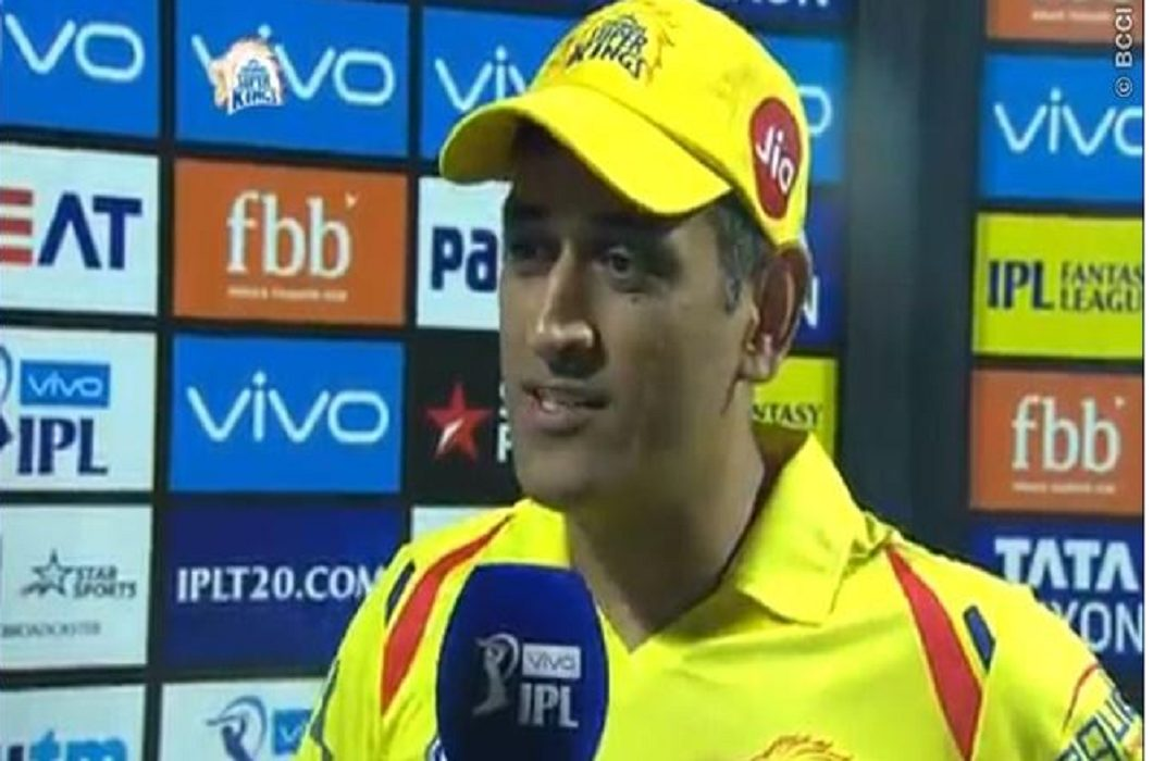 IPL-11: Mahendra Singh Dhoni wants two extra runs on every six