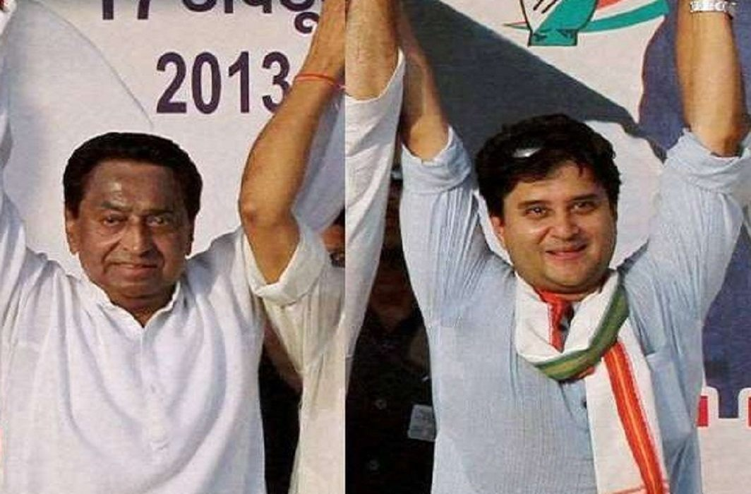Kamal Nath appointed Madhya Pradesh Congress president. Scindia, president of the election campaign committee