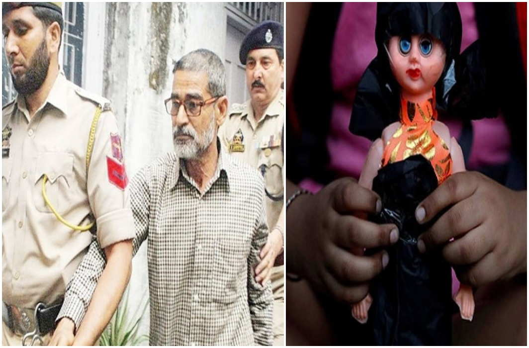 Kathua gangrape case settled, probe agency gets big success