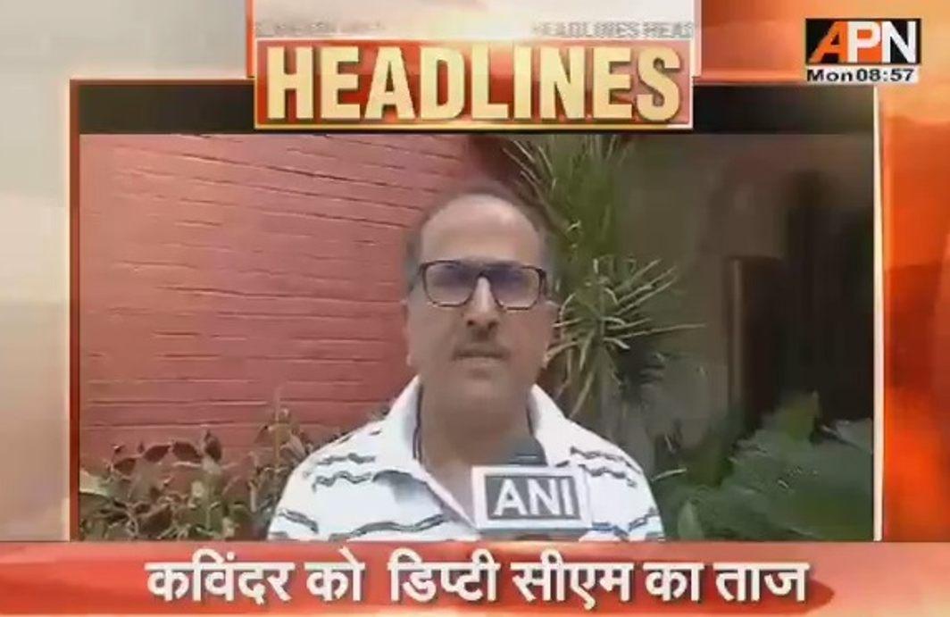 Kavinder Gupta to be new deputy CM of Jammu and Kashmir
