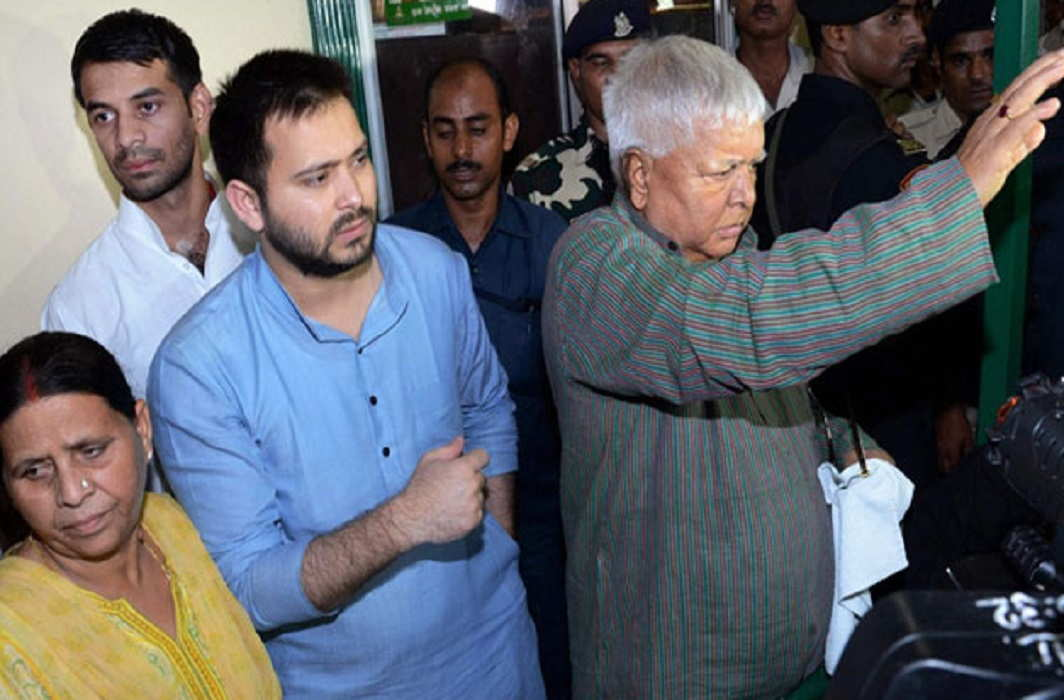 Lalu family property crisis, income tax department seized land of Pratap