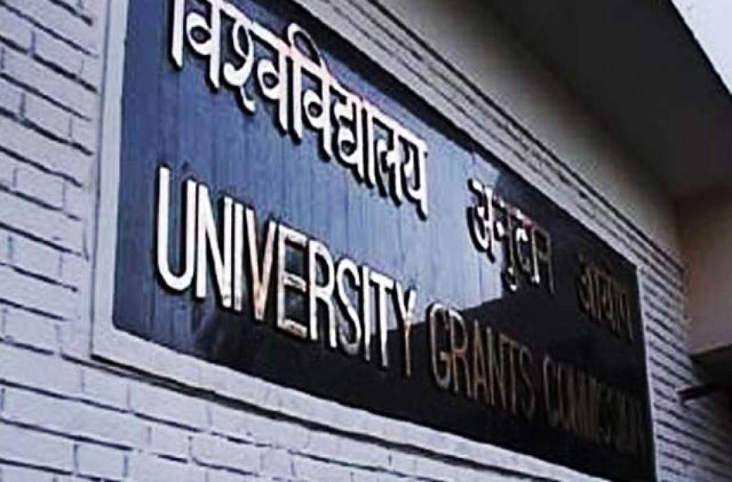 List of 24 fake universities issued by UGC, advised not to take admission