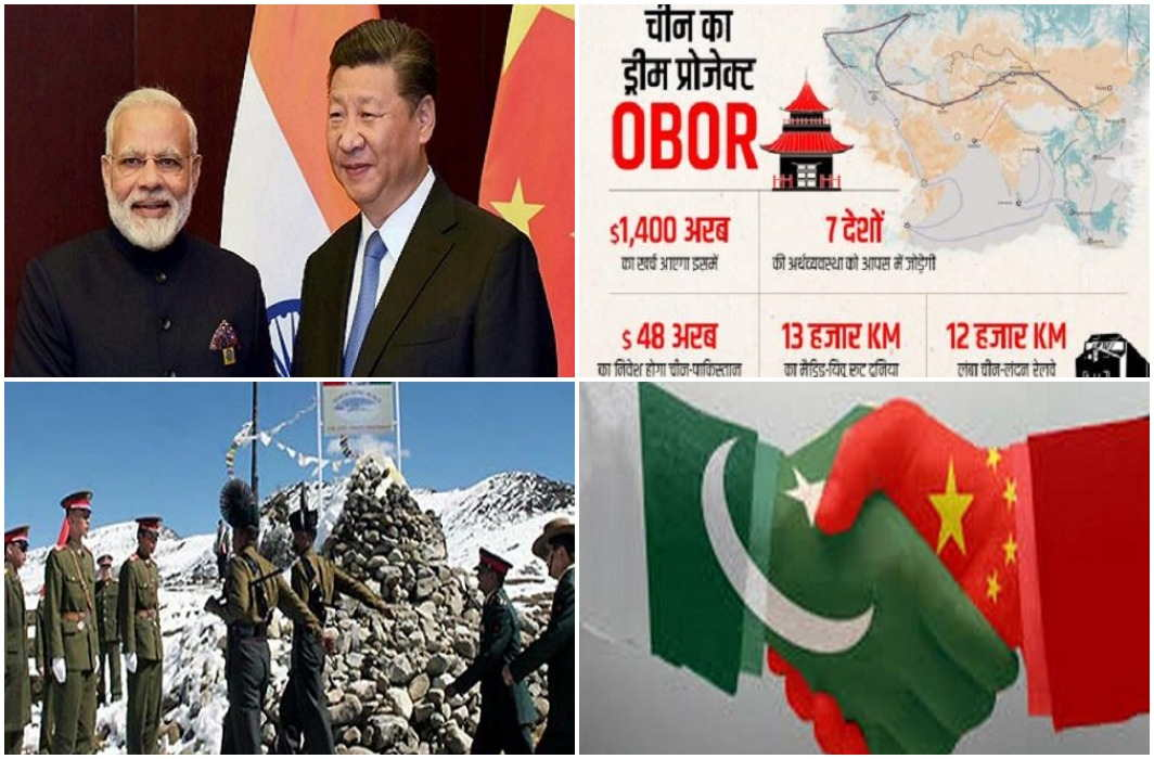 PM Modi ends China Tour And Know the Strength Against This Tour
