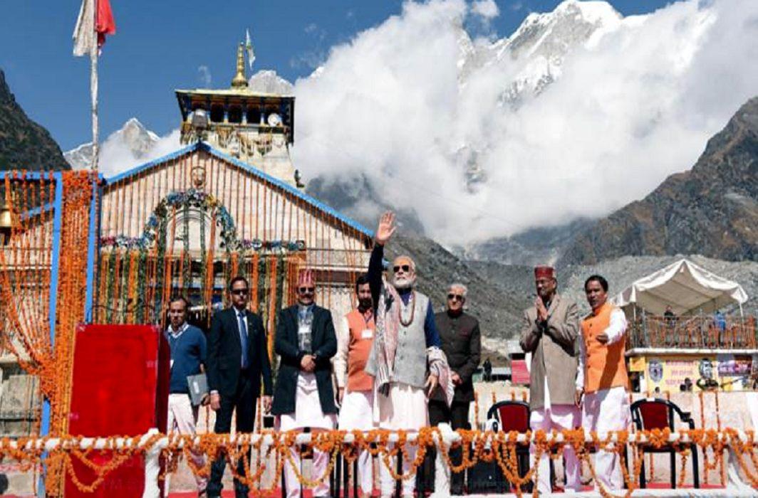 PM Modi will visit Kedarnath